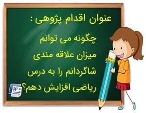 http://moallemweb.ir